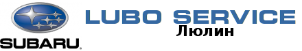 Субару Сервиз / Любо Люлин / Гуми Люлин / Subaru Service / Lubo Lulin / Lubo Tyres